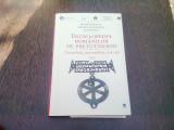 ENCICLOPEDIA ROMANILOR DE PRETUTINDENI - DAN DUNGACIU