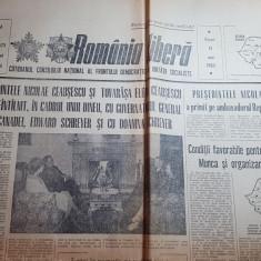romania libera 14 mai 1982-articol si foto orasul alba iulia si carei