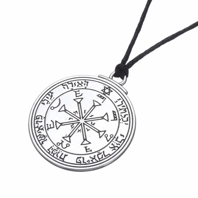 Pandantiv pentagrama Sigiliul lui Solomon  compas amuleta talisman totem foto