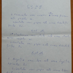 Manuscris olograf Geo Bogza , Caterinca , 3 pagini , 1979