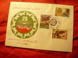 Plic FDC Algeria 1982 - 20 Ani Independenta