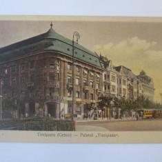 Timisoara-Palatul ,,Timisiana'' carte postala necirculata anii 20/tramvai, Printata