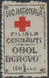 1920 Romania - Timbru fiscal local Crucea Rosie Cernauti, Obol Benevol, Bucovina
