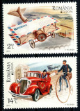 Romania 2013, LP 1979, EUROPA Vehicule, seria, MNH! LP 19,90 lei, Organizatii internationale, Nestampilat