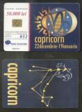 Romania 2000 Telephone card Capricorn Sign Rom 83a CT.056