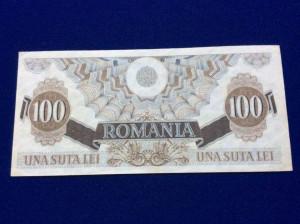 Bancnote România - 100 lei 3 decemvrie 1947 - seria 486919 - aUNC+++