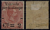 Italy 1890 Umberto I Parcel post overprint 50C Mi.63 MH AM.409