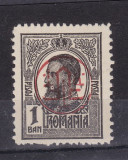 1918 - Carol I - Tipografiate - cu supr. PTT-FF - 1 ban supratipar rasturnat