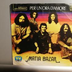 Matia Bazar - Cavallo Bianco (1975/Ariston/Italy) - VINIL Single/