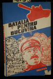 BATALIA PENTRU BUCOVINA - STELIAN NEAGOE