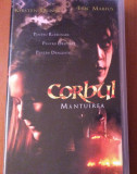 CORBUL , MANTUIREA  - FILM CASETA VIDEO VHS