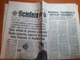 scanteia 19 octombrie 1983- vizita lui ceausescu in malta
