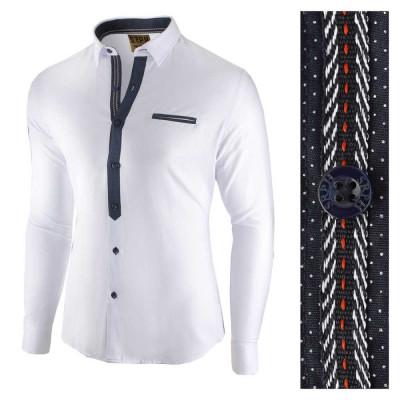 Camasa pentru barbati, alba, slim fit, casual - Leon Special foto