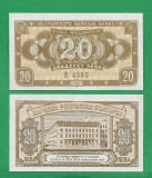 = BULGARIA - 20 LEVA - 1950 - UNC   =