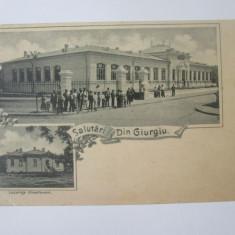 Rară! Salutări din Giurgiu,carte postala necirculata cca.1900
