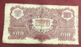 Polonia, ocupația sovietică - 100 zloți 1944 (rară)