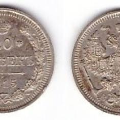 Rusia 1915 - 20 kopek Ag