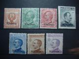 NISIROS 1912 / OCUPATIE ITALIA SERIE MH, Nestampilat