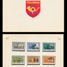 1974 Romania, Centenarul UPU LP 847, carnet filatelic de prezentare