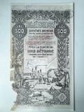 500 Lei 1920 Banca Romaneasca actiuni vechi / Romania 327298
