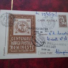 1958-Cent.marcii-CU POSTALIONUL BUCURESCI-CAMPINA-VIA KALUGARENI-RAR