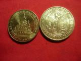 Set 2 Medalii Suvenir Biserica, Mozaicul Sacre Coeur de Montmartre ,bronz aurit