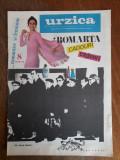 Revista Urzica nr. 4 / 1973  / R7P5