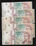 ROMANIA - LOT 5 BANCNOTE 1000 1 000 LEI 1991, CIRCULATE