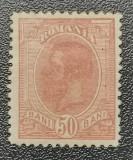 ROMANIA 1918 LP 71 Carol I Moldova 50 bani guma si sarniera, Nestampilat
