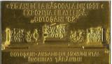 AMS* - MEDALIA 75 ANI RASCOALA DIN 1907 BOTOSANI 1982, ALUMINIU AURIT