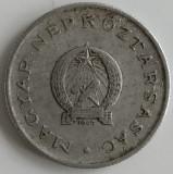 Republica Populara Ungara - 1 Forint 1949