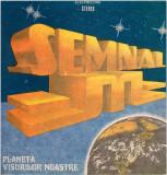 Semnal M - Planeta visurilor (LP - Romania - VG), VINIL, electrecord