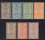 ROMANIA 1903 - EFIGII SERIE MVLH