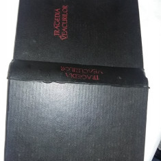 carte veche 1981,Coperti Groase ,Tragedia veacurilor, Ellen White,T.GRATUIT