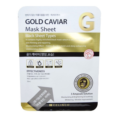 Masca faciala neagra Gold Caviar G Celinco, 30 ml foto