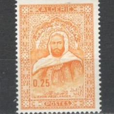 Algeria.1971 Abd El Kader-teolog  SX.207