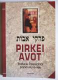 Baruch Tercatin (ed.) - Pirkei Avot. Sfaturile Înțelepților poporului evreu