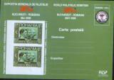 Intreg postal CP necirculat 2002 - Expozitia Mondiala de Filatelie  EFIRO
