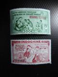 INDOCHINA / KOUANG-TCHEOU MH SERIE
