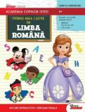 Prima mea carte de limba romana/***