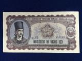 Bancnote România - 25 lei 1952 - seria g 25 851146 (starea care se vede)