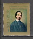 Cuba.1972 100 ani moarte E.Agramonte y Pina-medic  PC.22, Nestampilat