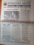 Ziarul romania mare 5 februarie 1993- 150 ani de la descoperirea clostii cu pui