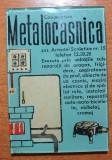 oglinda reclama metalocasnica- anii '60