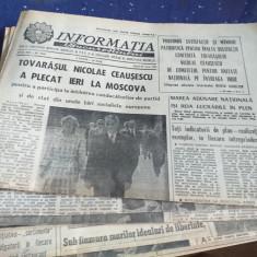 Lot Ziarul Informatia