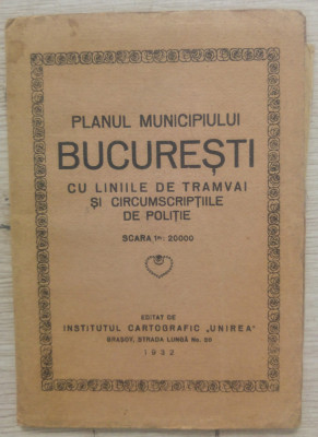 Planul Municipiului Bucuresti si imprejurimile// 1932 foto