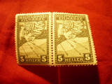 Pereche Timbre Austria 1916 -5 haller oliv -pt colete, Nestampilat