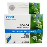 Cartus cerneala compatibil cu Epson T552,C13T05524010