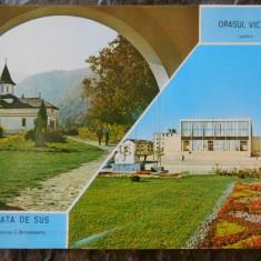 Carte postala oras Victoria si Sambata de Sus, 1965, necirculata, noua