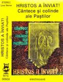 Caseta audio: Hristos a Înviat ! Cantece si colinde ale Paștilor (Electrecord), Casete audio
